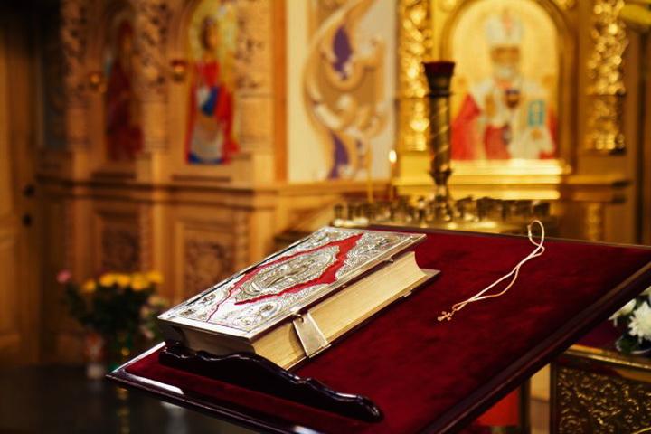 OBAVEZNO PROČITAJTE – SVE ĆE VAM BITI JASNO: Pismo iz 1969. godine, kojim je započelo rušenje pravoslavlja u Crnoj Gori!
