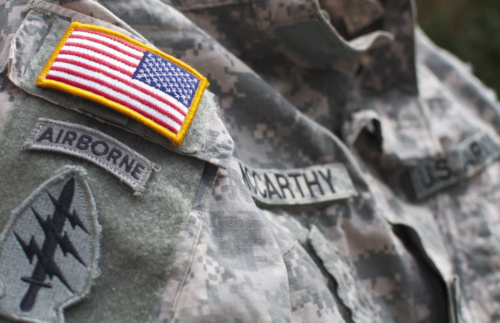 ACU_reverse1 us army 567