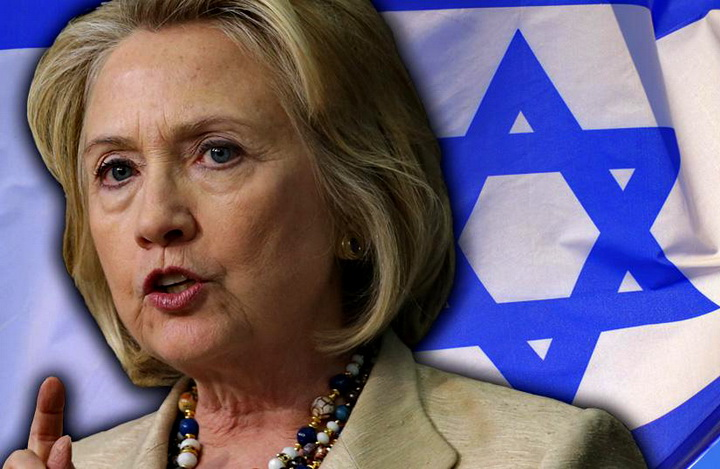 hillary-clinton-israel-problem