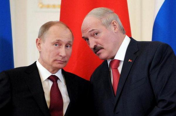 У ЕВРОПИ СЕ СТВАРА НОВА ДРЖАВА!? Иза свега стоји Русија