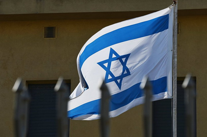 1028583109 israel 45
