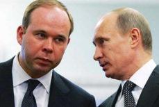 Vajno i Putin