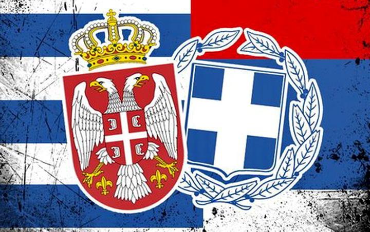 Serbia Greece 456h