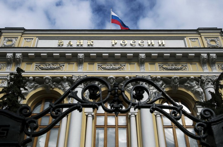 1023375053-bank-russia-4
