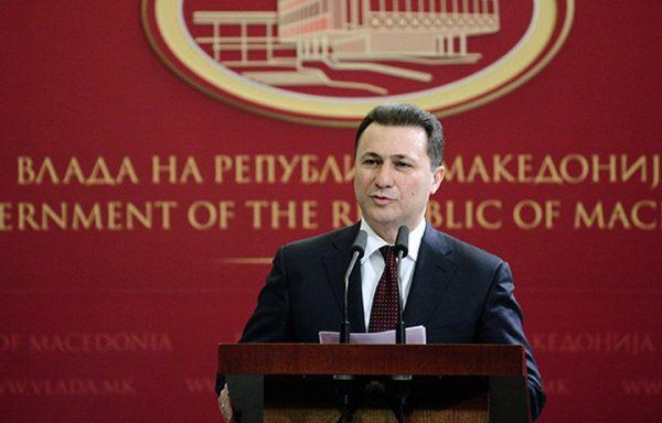 Bivši makedonski premijer osuđen na zatvor