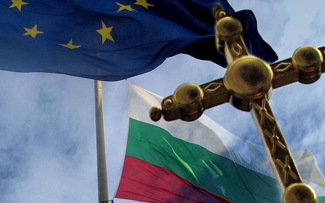 krst-bugarska-eu-pravda