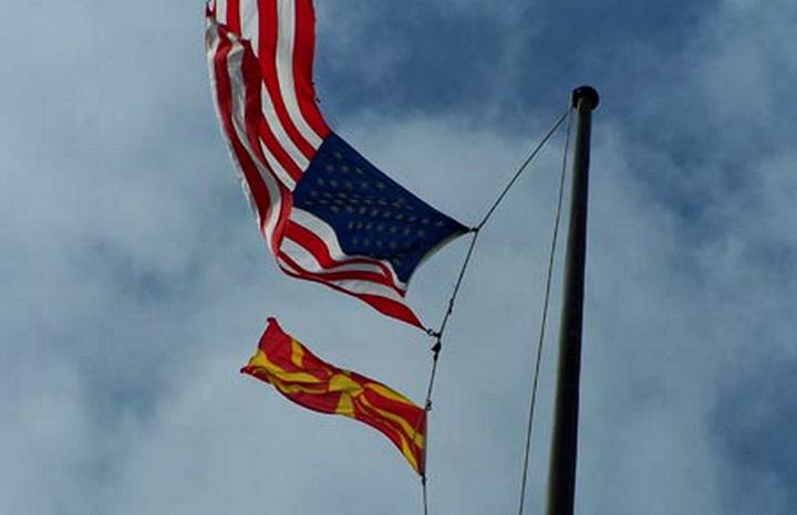 us-macedonian-flag