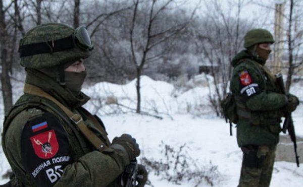 РУСИЈА УПОЗОРАВА СВЕ: Спрема се офанзива, желе да заузму…