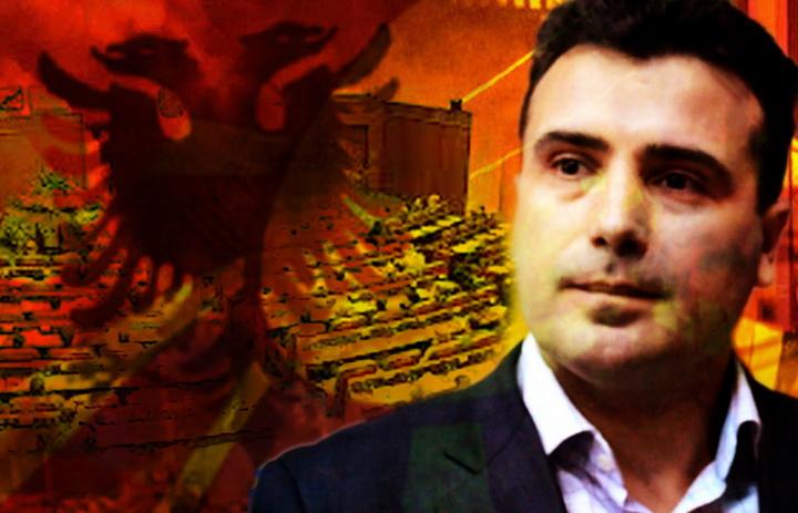 zaev-siptar-parlament-pravda