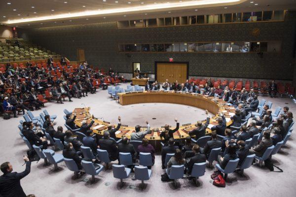 БИТКА ЗА СИРИЈУ: Русија против резолуције Јапана