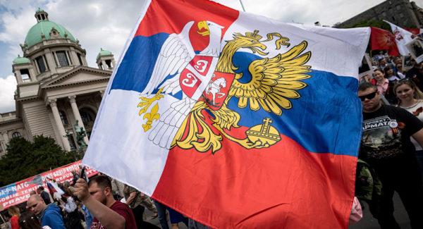 ОТВОРЕНА ПОРУКА РУСИЈЕ ЗА СРБИЈУ, пред којом Запад није равнодушан