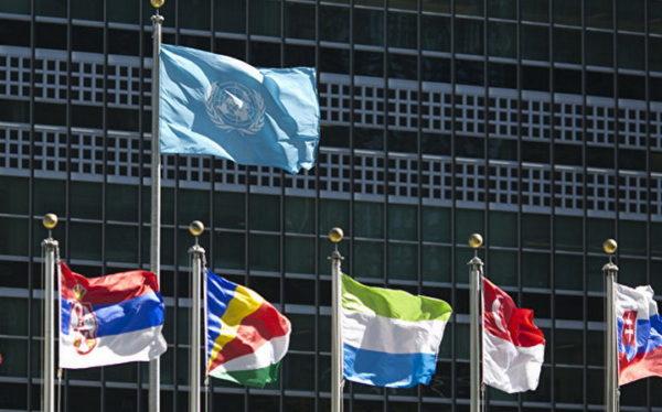 ВЕЛИКИ ПРЕОКРЕТ НА БРИОНИМА: Косово одустаје од Уједињених нација