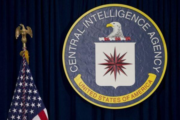 CIA појачава шпијунско деловање према Русији, Кини, С. Кореји и Ирану