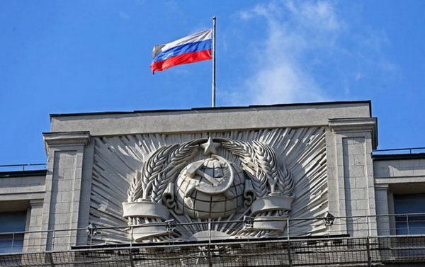 РУСКА ДУМА РАТИФИКОВАЛА СПОРАЗУМ: Слободна трговина између Србије и Евроазијске уније