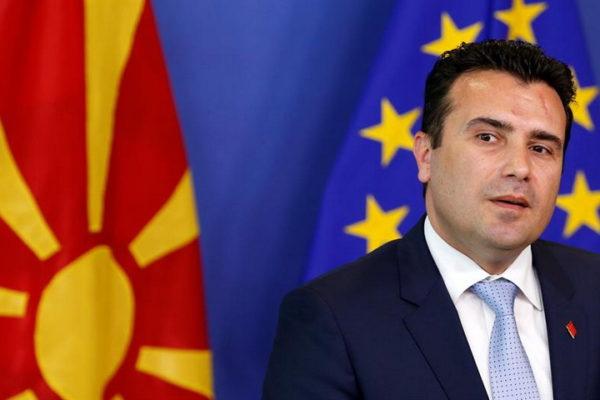 """Zaev otkrio koja zemlja je """"najprijateljskija država"""" Severnoj Makedoniji! SVI U ŠOKU"""