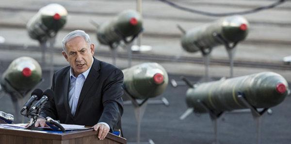 """NETANJAHU SE ZAREKAO: """"Šaljemo vojsku! Napašćemo Hamas onako kako nikad nisu sanjali!"""""""