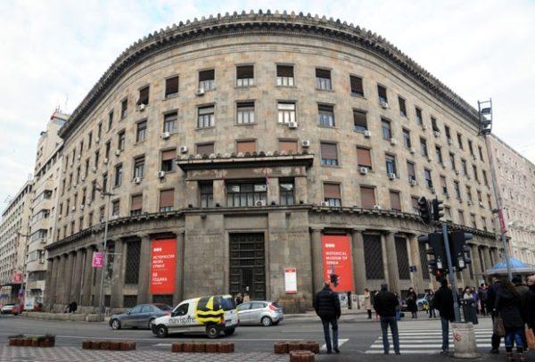 Besplatan ulaz u Istorijski muzej Srbije