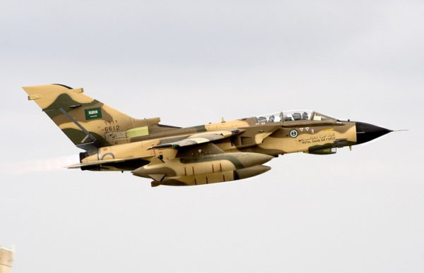 ТРАМП ДАО ЗЕЛЕНО СВЕТЛО – ПОЧЕЛО ЈЕ! Саудијска Арабија напала Иранце!