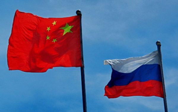 KINA DONELA ODLUKU: Rusija menja Ameriku!