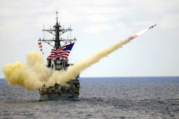 AMERIČKI RAZARAČ UŠAO U CRNO MORE: Naoružan krstarećim raketama