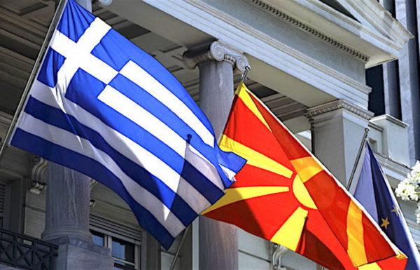 NOVI SUKOB U GRČKOJ zbog Makedonije