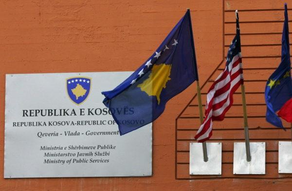 АЛБАНЦИ ПОКРЕНУЛИ САМОУНИШТЕЊЕ: 31. марта 2020. Косово ће престати да постоји!