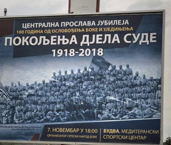 """CRNOGORCI USTALI: Po Budvi bilbordi """"Srpskog naroda Boke"""" koji slave ulazak vojske Srbije 1918. u grad"""