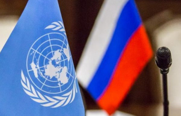 RUSIJA ALARMIRALA SVE U UN: Evropski gradovi u opasnosti da ponovo budu na meti raketa sa svih strana
