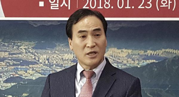 INTERPOL IZGLASAO: Južnokorejac na čelu organizacije
