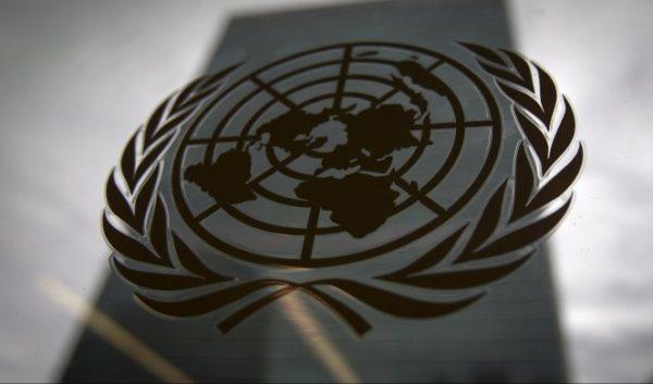 UN U KRIZI: Nema novca, nema zapošljavanja, štednja na struji i grejanju