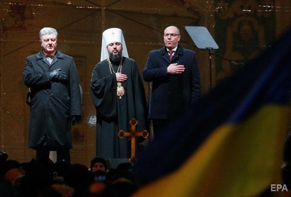 """Porošenko objavio da je za njega """"nova crkva"""" element nacionalne bezbednosti"""