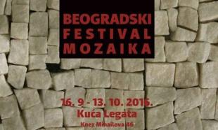 Београдски фестивал мозаика од 15. децембра до 11. јануара