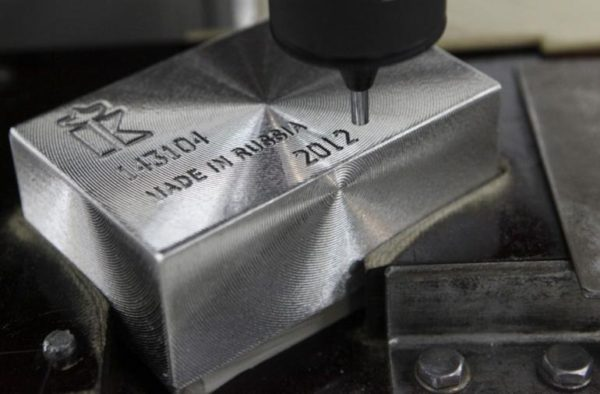 ŠOK NA BERZAMA: Rusija najavila zabranu izvoza retkog metala i napravila pravi haos, A SVET U PANICI!