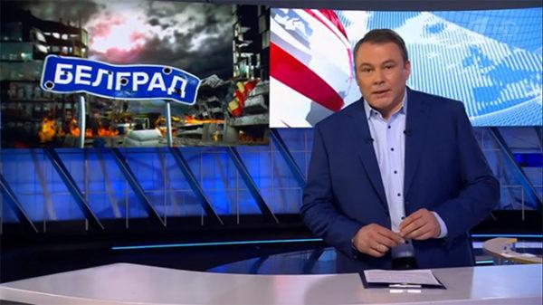 PRVI KANAL RUSKE DRŽAVNE TELEVIZIJE: Dvadeset prvi vek počeo je sa NATO agresijom na SRJ