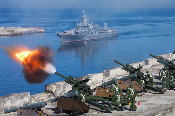 НАПЕТО КОД КУБЕ: Амерички разарач налетео на руску флоту! (ВИДЕО)