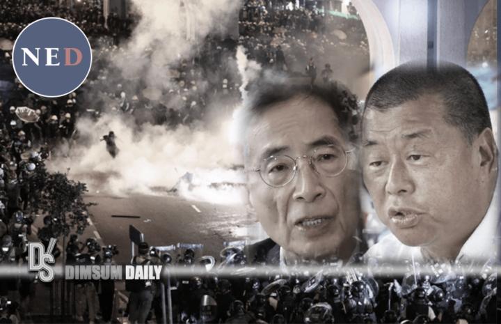 KINEZI našli krivca za proteste u HONG KONGU!?