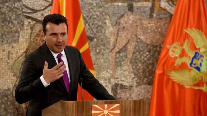 Северна Македонија иде на изборе, Заев даје оставку у јануару