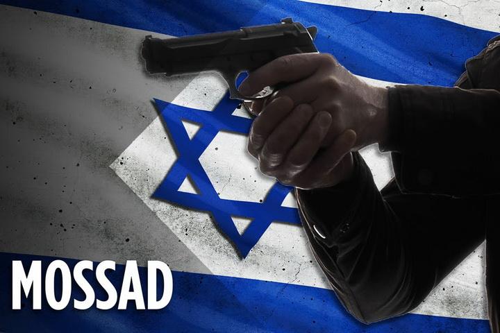 Ево зашто се сви плаше МОСАДА!