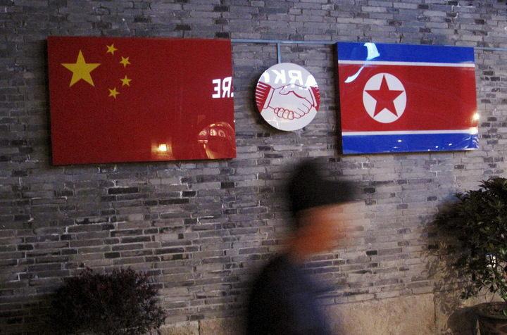 SEVERNA KOREJA UPOZORILA SVET TVRDNJAMA: Korona stiže u žutoj prašini iz Kine!