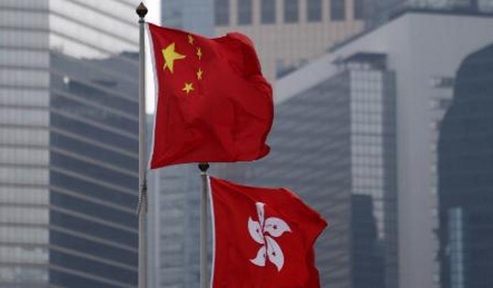 KINA PREUZIMA HONGKONG: Amerika prodaje imovinu