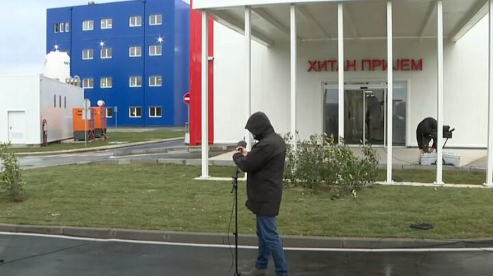 Отворена болница у Батајници