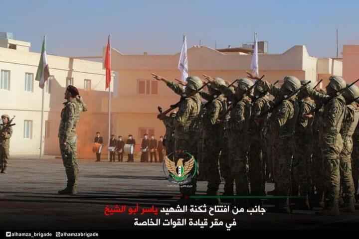 EРДОГАНОВА КРВАВА ДИВИЗИЈА: Протурска озлоглажена теорирстичка група отворила базу специјалних јединица у Алепу