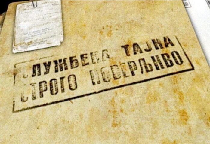 SRPSKI ISTORIČAR OTKRIVA TAJNO DELOVANJE PROTIV SRBIJE OD TITA DO DANAS