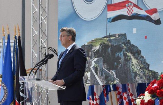 """ПЛЕНКОВИЋ СА ПРОСЛАВЕ """"ОЛУЈЕ"""" послао поруку СРБИЈИ"""